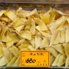 Shark Fin Trade &#8211; Hong Kong 2011